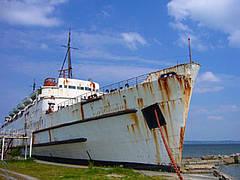 Maritim Invest IC1 Schiffsfonds, Darlehen, Kapitalanlagerecht